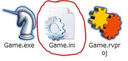 game_ini