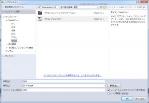make_dll01